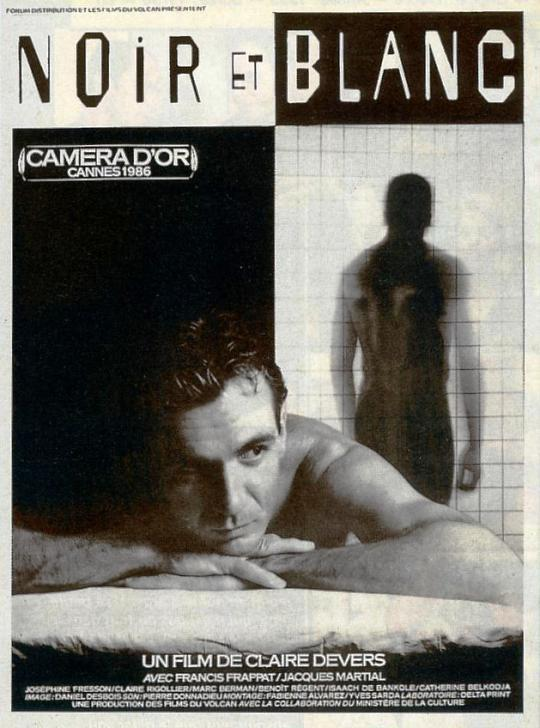 Idee Deco Cheminee Condamnee : Affiche du film Noir et blanc
