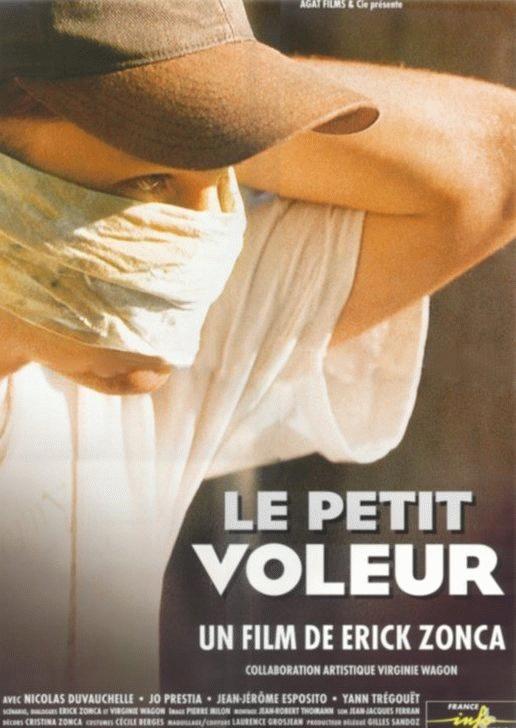Смотреть Онлайн Порно Фильм La Petite Etrangere