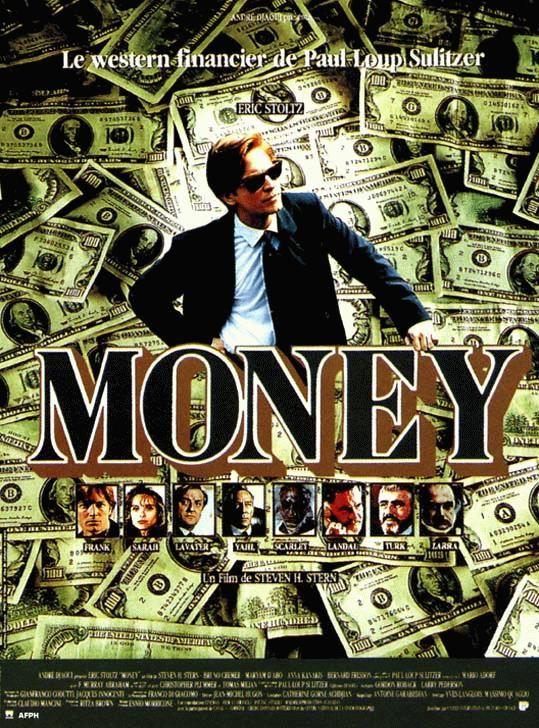 смотреть рекламу за деньги