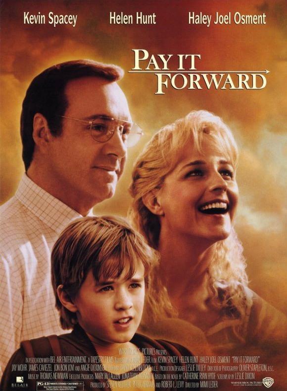 le meilleur film du monde