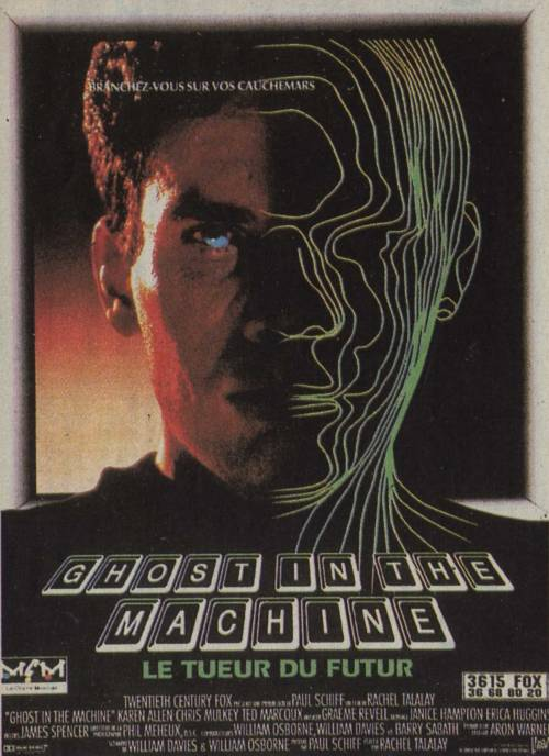 ghost in the machine 1993