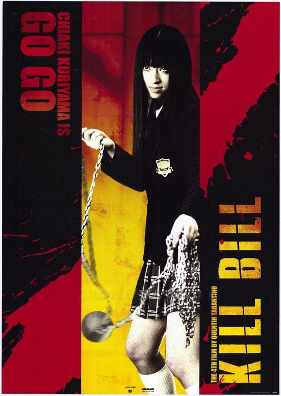 Les plus belles affiches de cinéma 52341
