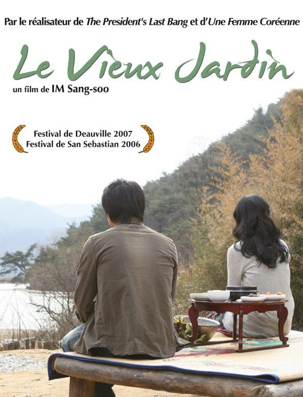 Le Vieux Jardin [FRENCH DVDRiP]