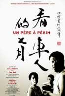 Un père à Pékin, le film