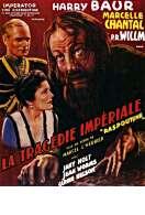 Affiche du film La Tragedie Imperiale