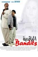 Les bandits, le film