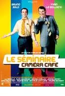 Le Séminaire, le film