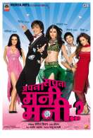 Apna Sapna Money Money, le film