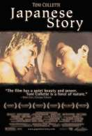Japanese story, le film