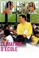Affiche du film Le maître d'école