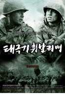 Affiche du film Freres de sang