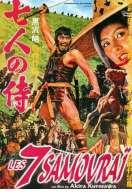 Les sept samouraïs, le film