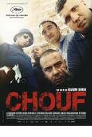 Chouf, le film