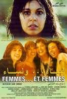 Femmes... et femmes, le film