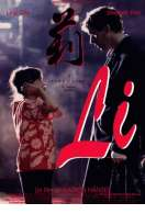 Li, le film