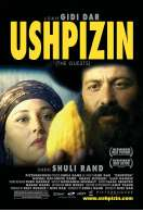 Affiche du film Ushpizin