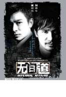 Infernal affairs, le film