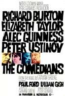 Les comédiens, le film