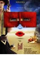 The falls, le film