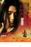 Affiche du film Les Cendres du temps - Redux