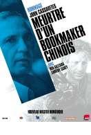 Meurtre d'un bookmaker chinois, le film