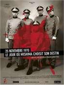 Affiche du film 25 Novembre 1970 : Le jour o� Mishima choisit son destin