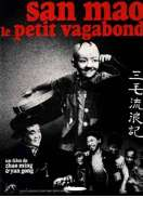 San Mao, le petit vagabond, le film