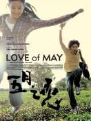 Affiche du film Love of May