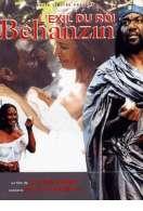 Affiche du film L'exil du Roi Béhanzin