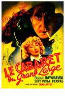 Le Cabaret du Grand Large, le film