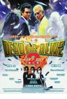 Affiche du film Dead or alive 2
