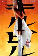 Kill Bill  volume 1, le film