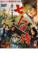 Affiche du film Les sept samoura�s