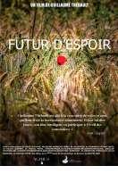 Futur d'espoir, le film