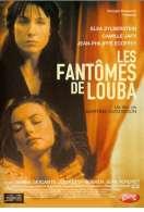 Les fantômes de Louba, le film