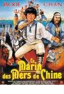 Affiche du film Le marin des mers de Chine