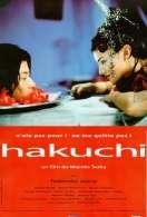 Hakuchi, le film