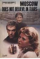 Affiche du film Moscou ne croit pas aux larmes