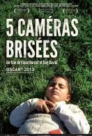 5 Caméras Brisées, le film