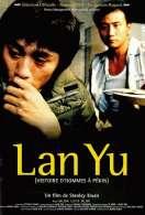 Lan Yu, le film