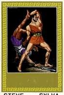 Affiche du film Les travaux d'Hercule