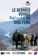Le Dernier voyage du juge Feng, le film