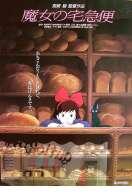 Affiche du film Kiki la petite sorci�re