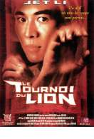 Affiche du film Le tournoi du lion