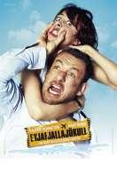 Affiche du film Eyjafjallaj�kull
