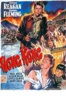 Affiche du film Hong-Kong