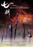 Affiche du film Seven swords