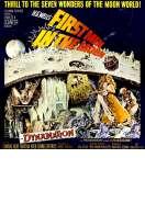 Les premiers hommes dans la lune, le film
