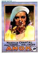 Affiche du film Amok