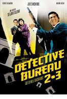 Détective bureau 2-3, le film